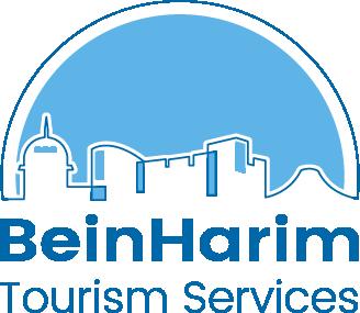 Bein Harim Tourism Services LTD