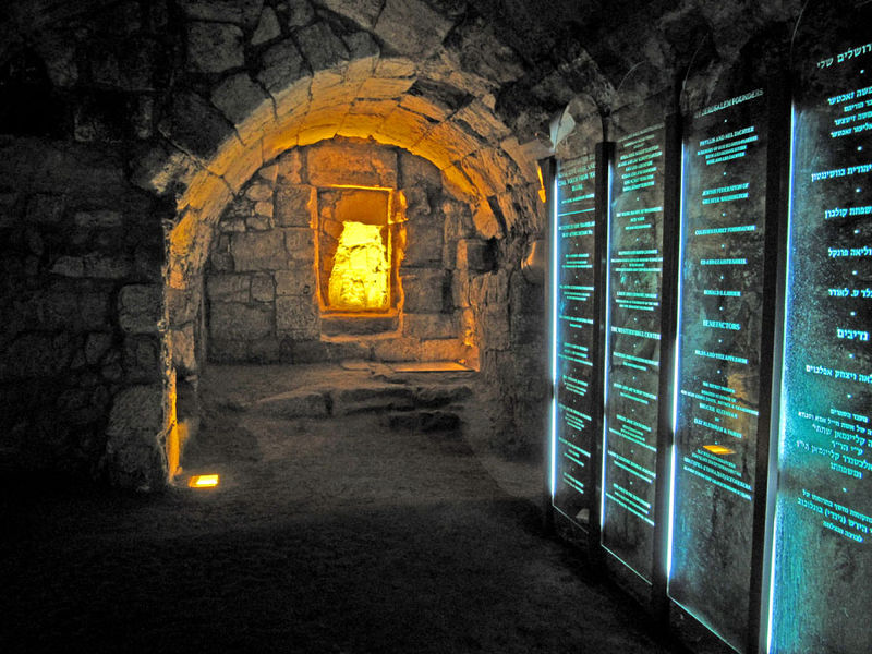 Discover the Western Wall tunnels