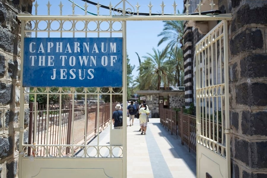 Arriving to Capernaum- The Town of Jesus